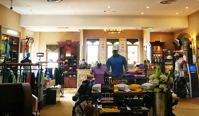cửa hàng proshop của câu lạc bộ  Sheshan International Golf Club Thượng Hải