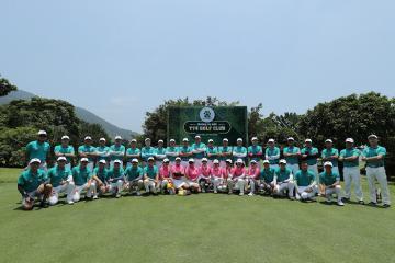 Câu lạc bộ golf T74 – Nơi tụ hội của những 'vị chúa Sơn Lâm' kiêu hùng